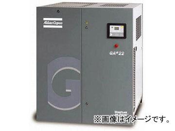 アトラスコプコ GAシリーズコンプレッサ50HZ15KWドライヤ付 GAE15FFA-7.520050(4835433)