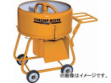 トモサダ カールトップミキサー(軽量小型) 100L PBM-3.5NR(4630238) JAN:4997581100013