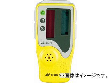 激安通販新作 LS-80A LS-80A(3771865) トプコン 受光器 JAN:4975364047854:オートパーツエージェンシー2号店-DIY・工具