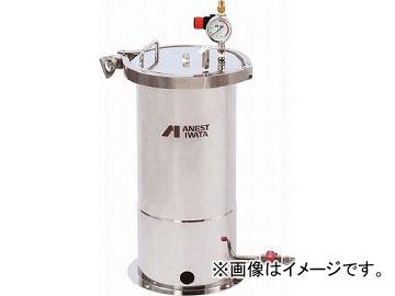 アネスト岩田 ステンレス製下出し加圧タンク 10L COT-ZB10(4896041) JAN:4538995109911