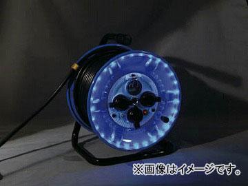 日動 防雨型電工ドラム LEDラインドラム 青 NPWL-EK33-B(4866193) JAN:4937305046722