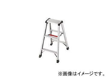 ハセガワ アルミ合金製専用脚立 脚軽 RZ型 3段 RZ2.0-09(4709870) JAN:4968757276092