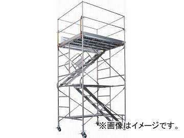 ピカ 鋼管製移動式足場ローリングタワー内階段仕様 RA-5UHA(4754042)