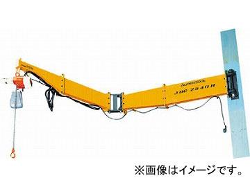 スーパー 柱取付式ジブクレーン(溶接型)容量:160kg JBC1540H(4601637) JAN:4967521131957