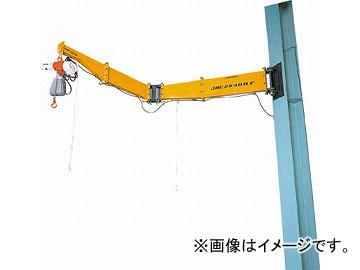 スーパー 柱取付式ジブクレーン(ボルト・ナット型)容量:160kg JBC1540HF(4601645) JAN:4967521133937