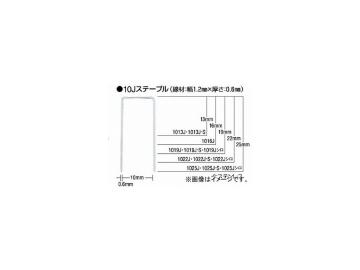 MAX ステンレスステープル 肩幅10mm 長さ25mm 5000本入り 1025J-S(4516648) JAN:4902870034788