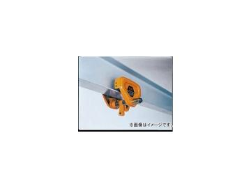 キトー ユニバーサルプレントロリ TS形 3t TSP-030(4580303) JAN:4937773220075