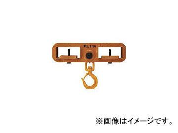 スーパー フォークリフト用吊フック FLH2(4757700) JAN:4967521345026