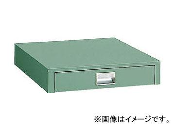 トラスコ中山 UDC型作業台用引出し 薄型1段 グリーン UDC-001(4673492) JAN:4989999646153
