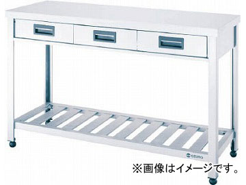 アズマ 片面引出し付作業台スノコ板付 1200×450×800 KTO-1200(4552814) JAN:4560155873059