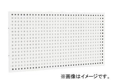 トラスコ中山 ULRT型ライン作業台用パンチングパネル W900 LUPR-P450(4671473) JAN:4989999647884