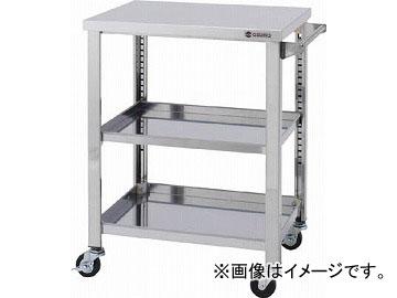 アズマ ステンレスワゴンSGシリーズ 750×450×800 3段 WG3-750K(4553071) JAN:4560155878740