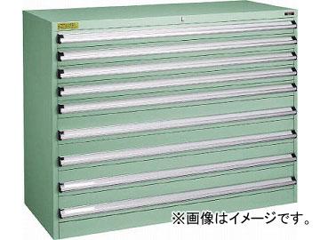 トラスコ中山 VE13S型キャビネット 1300X550XH1000 引出9段 VE13S-1006(4790049)