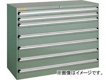 トラスコ中山 VE13S型キャビネット 1300X550XH1000 引出7段 VE13S-1008(4790065)