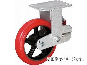 イノアック バネ付き牽引車輪(ウレタン車輪タイプ 固定金具付 φ200) KTU-200WK-RS(4835182) JAN:4905564411568