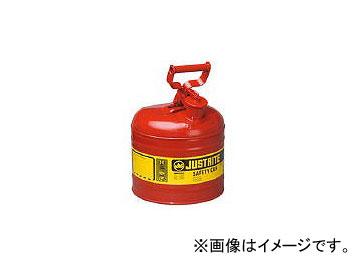 ジャストライト セーフティ缶 タイプ1 2ガロン J7120100(4721772)