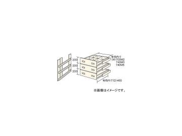 トラスコ中山 M3・M5型棚用引出し 浅型3段セット HMM-6003(4613864) JAN:4989999743555