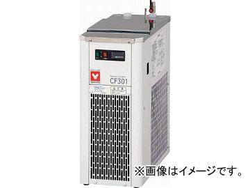 ヤマト 冷却水循環装置 CF301(4819390)