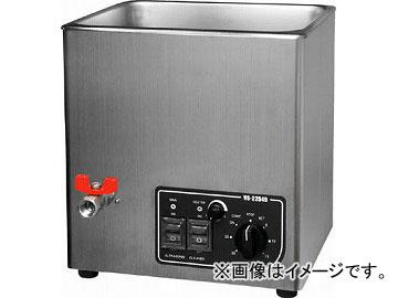 ヴェルヴォクリーア 卓上超音波洗浄器 VS-22545(4515382) JAN:4543963203164