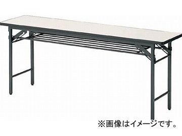 トラスコ中山 折りたたみ会議用テーブル 1800X450XH700 アイボリー TS-1845_IV(4646592) JAN:4989999689273