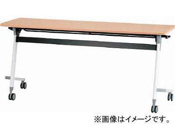 アイリスチトセ フライングテーブル 1500×450×700 シルクウッド CFVA10-SW(4710045) JAN:4549043748785