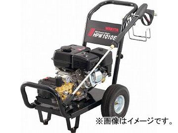 ワキタ 高圧洗浄機エンジンタイプ HPW1010E(4743512) JAN:4571136831289