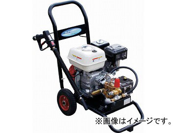 スーパーエース エンジン式高圧洗浄機SEC-1315-2(コンパクト&カート型) SEC-1315-2(4860322)