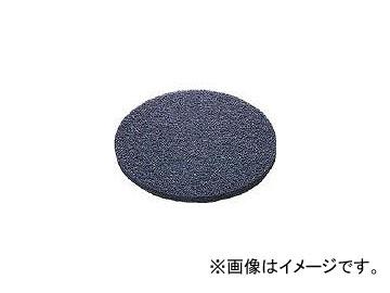 コンドル (ポリシャー用パッド)シックラインフロアパッド9インチ 黒(完全剥離用) E-16-9-B(4804597) JAN:4903180318070