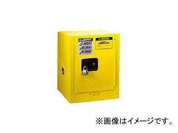 ジャストライト カウンタートップ セーフティキャビネット マニュアルタイプ 4ガ J890400(4718071)