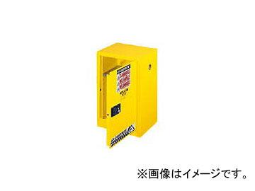 ジャストライト コンパック セーフティキャビネット マニュアルタイプ 12ガロン J891200(4718097)