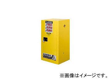 ジャストライト コンパック セーフティキャビネット マニュアルタイプ 15ガロン J891500(4718119)