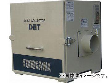淀川電機 カートリッジフィルター集塵機(0.3kW) DET300A(4674405) JAN:4562131813608