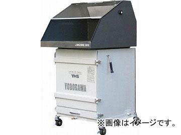 淀川電機 エアブロー専用作業台(鉄フード仕様) YMS-400VA(4675142) JAN:4562131813684