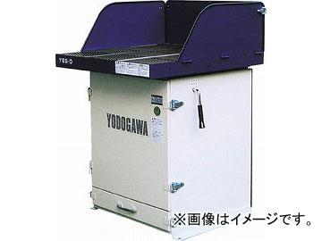 淀川電機 集塵装置付作業台(ダストバリア仕様) YES200VCDA(4675011) JAN:4562131813295