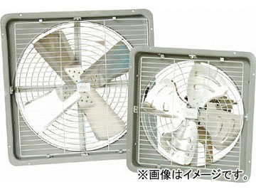 アクア エアモーター式壁掛型送風機 AFW-24(4550277) JAN:4523606800417