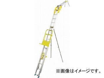 ハセガワ 太陽光パネル用荷揚げ機 パネルボーイ PV-MZ7T(4754476)