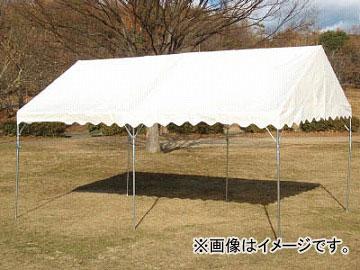 旭 集会用テント 2間X3間 NHTS-4(4917685)