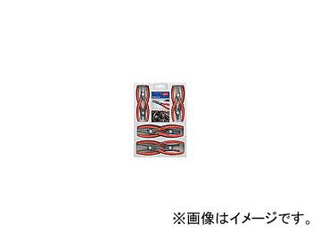 クニペックス 8本組 精密スナップリングプライヤーセット 002004SB(4972376)