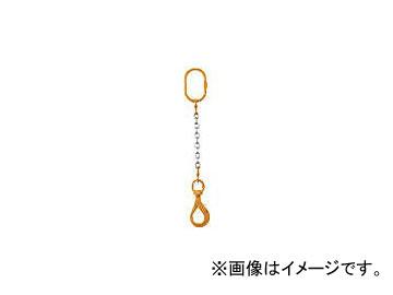 象印 チェーンスリング100(アイタイプ) 1-MFF-BKE-10(7530927)