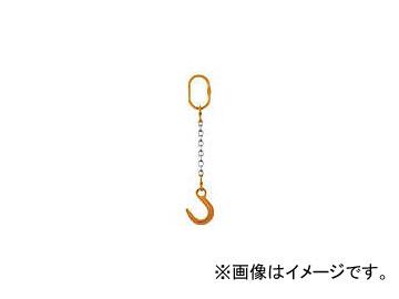 象印 チェーンスリング100(アイタイプ) 1-MFF-YN-16(7531109)
