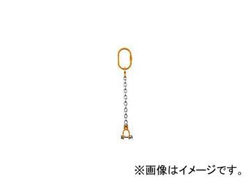 象印 チェーンスリング100(アイタイプ) 1-MFF-YR-13(7531206)