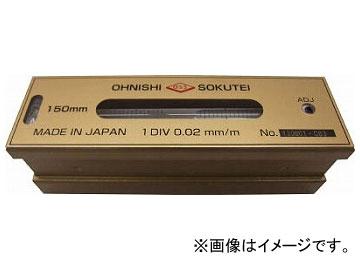 OSS 平形精密水準器(一般工作用) 150mm 201-150(7605285)
