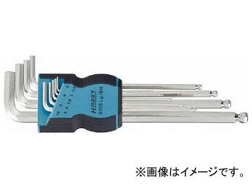 HAZET ロング六角棒レンチセット(ボールポイント) 2105LG/9H(5844312) 入数:1セット(9本)