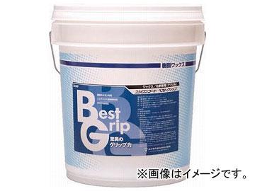 ユシロ化学工業 ベストグリップ 3110000521(7684487)