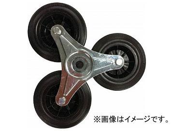 KAISER 階段昇降機用取り替え車輪 160φ 32008-21034(4954777)