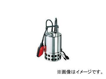 エバラ ステンレス製水中ポンプ 50Hz 32P777A5.2SA(7734506)