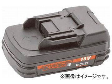 リジッド 18V 2.0Ah リチウムイオンバッテリー 44693(7623046)