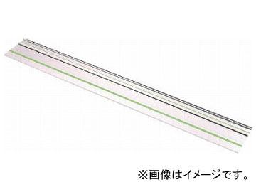 FESTOOL ガイドレール FS 1400/2 1400mm 491498(7601841)