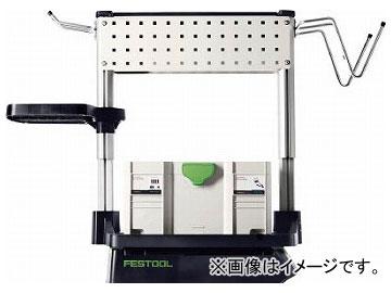 FESTOOL セルフクリーン集塵フィルターバッグ CT 48/5x 497539(7602481) 入数:1パック(5枚)