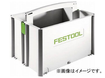 FESTOOL シスツールボックス SYS-TB-2 396×296×322 499550(7602626)